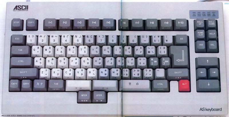 Image: ASCII ASKeyboard sono1