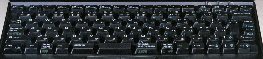 Image: DELL Latitude XP keyboard