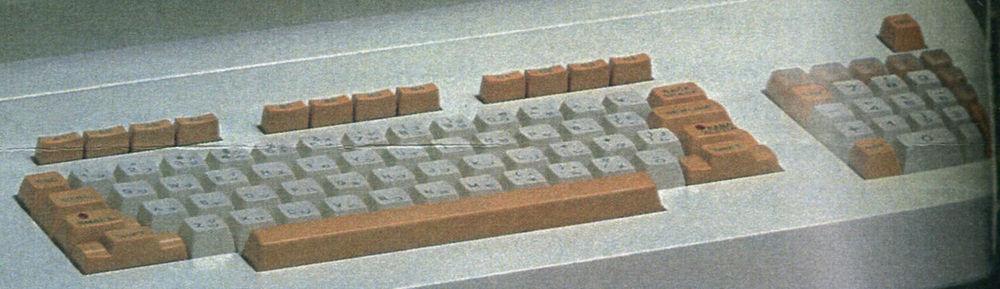 Image: FACOM9450 keyboard