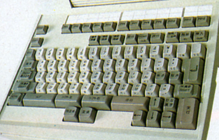 Image: FMR-10LT keyboard