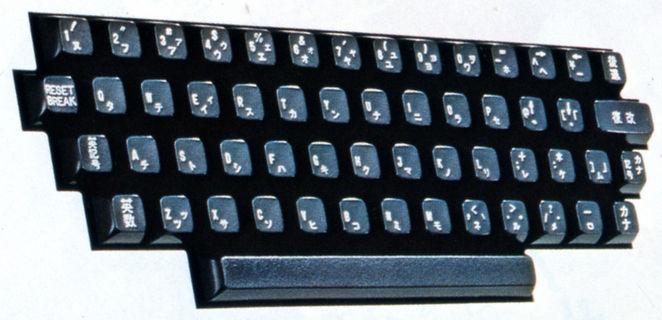 Image: Hitachi Basic Master keyboard