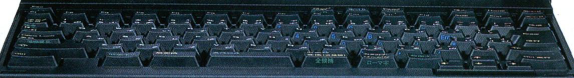 Image: IBM 5523-S keyboard