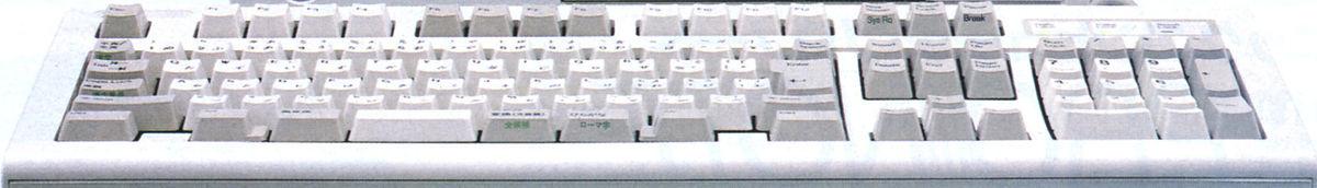 Image: IBM 5576-A01 keyboard