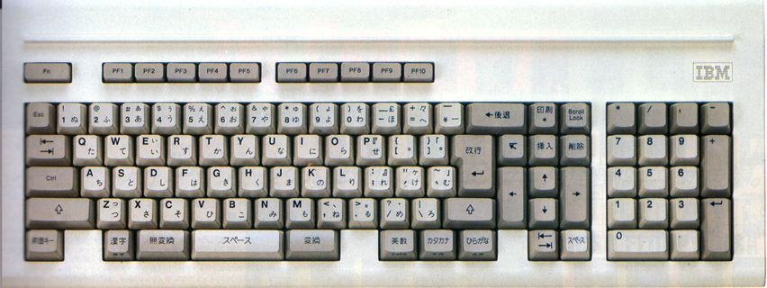 Image: IBM JX keyboard