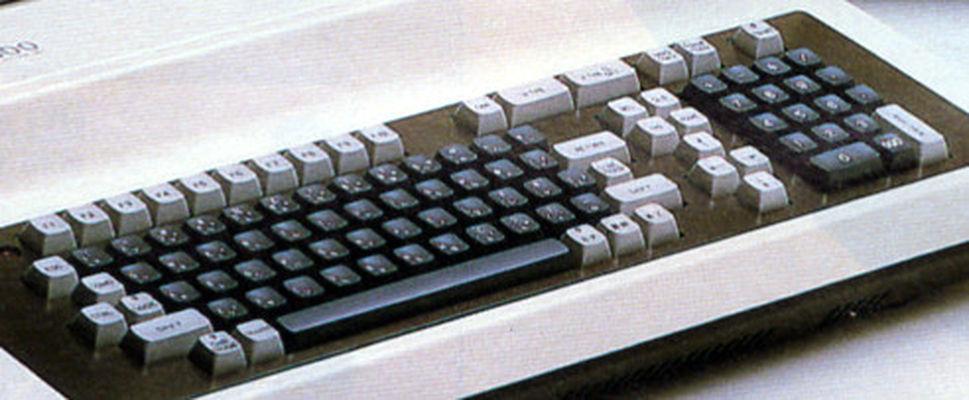 Image: Oki if800 m30 keyboard