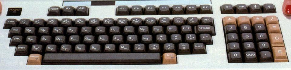 Image: Sord M23 keyboard