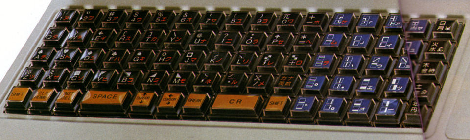 Image: Sharp MZ-80K keyboard