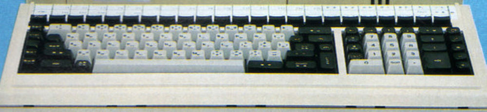 Image: NEC N5200 keyboard