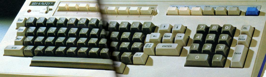 Image: Sharp PC-3200S keyboard