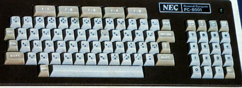 Image: NEC PC-8001 keyboard