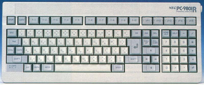Image: NEC PC-9801RA keyboard
