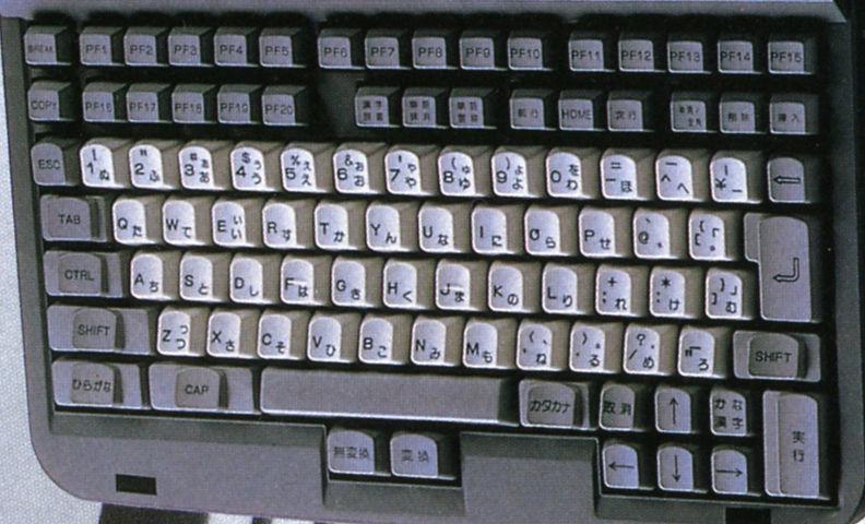 Image: Panacom M353 keyboard