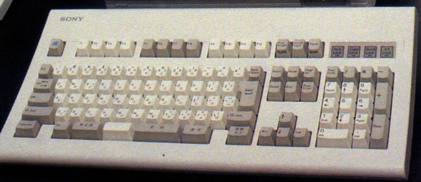Image: Sony QuarterL keyboard