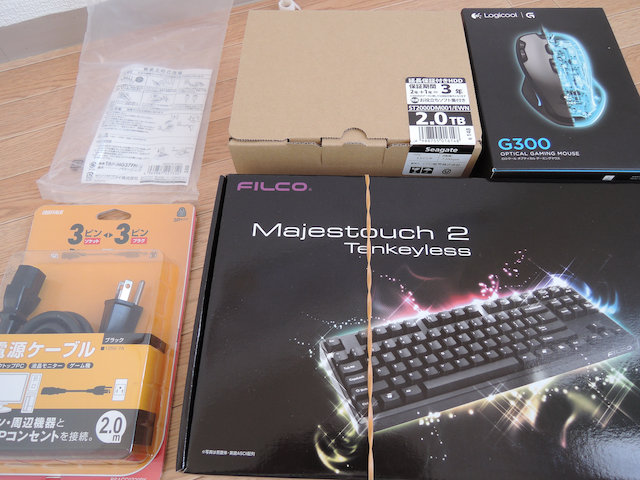 Image: 140918 キーボード・マウス・HDDを購入
