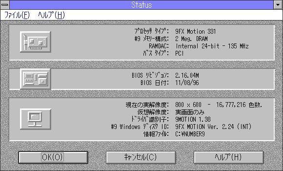 Image: Status - Number Nine HawkEye