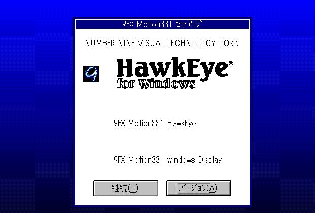 Image: HawkEye for Windows Setup - 9FX Motion 331