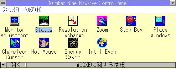 Image: Number Nine HawkEye Control Panel