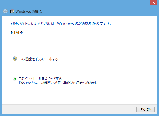 Image: Install NTVDM on Windows 8,1