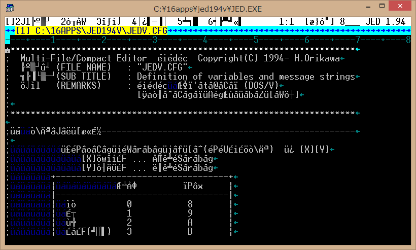 Image: JED text editor on codepage 437