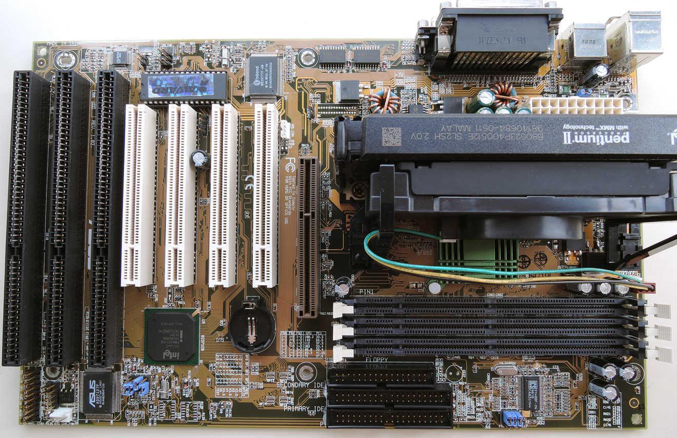 Image: マザーボード ASUS P2B (Slot 1)を入手