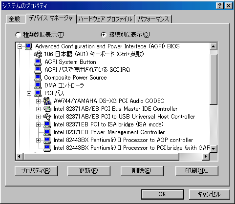 Image: P2B - Windows 98 Device manager