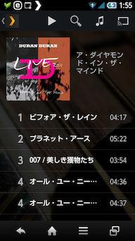 Image: Plex for Android 日本語タイトル