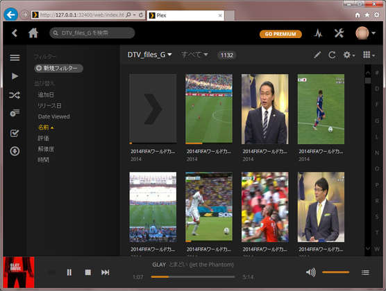 Image: Plex for Windows