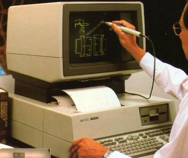 Image: HP-9000 Series 500