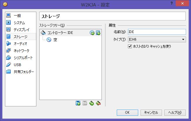 Image: 仮想マシンの設定 - VirtualBox