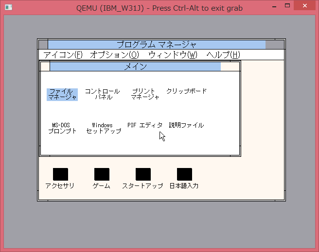 Image: Windows 3.1