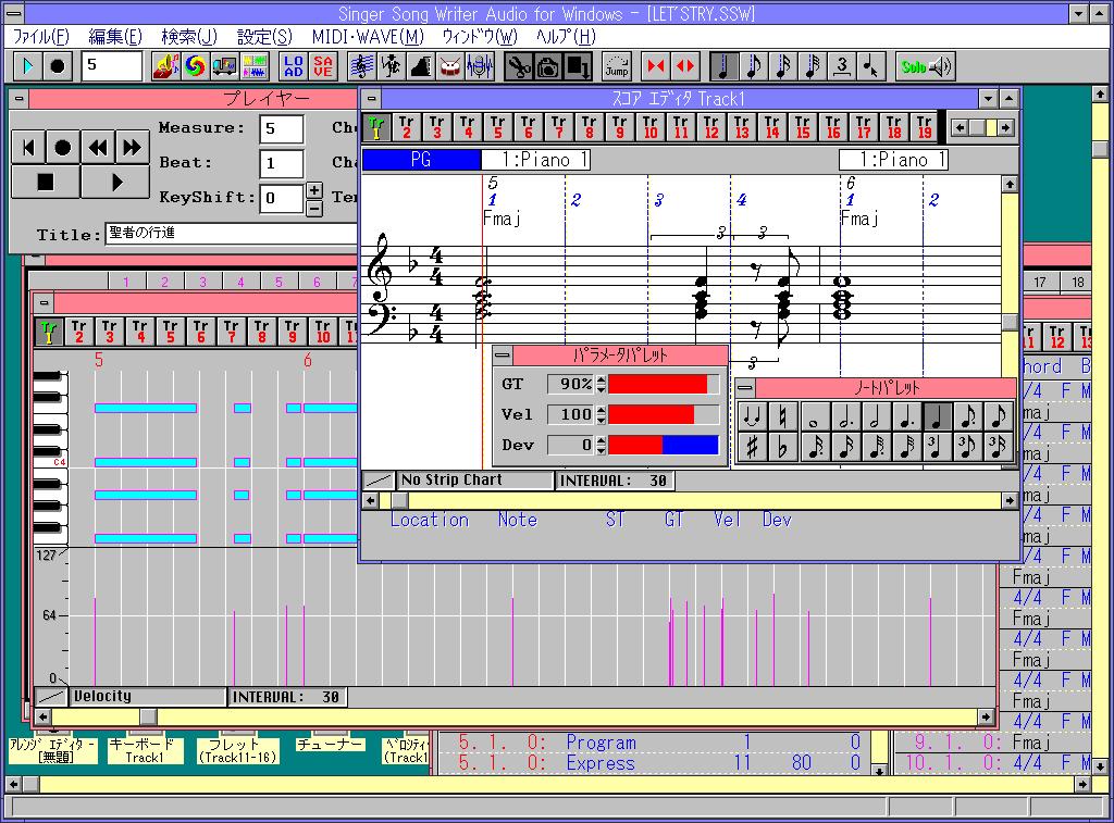 Image: Singer Song Writer Audio for Windows