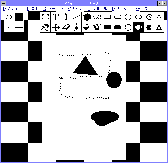 Image: ペイント - Windows 2.1