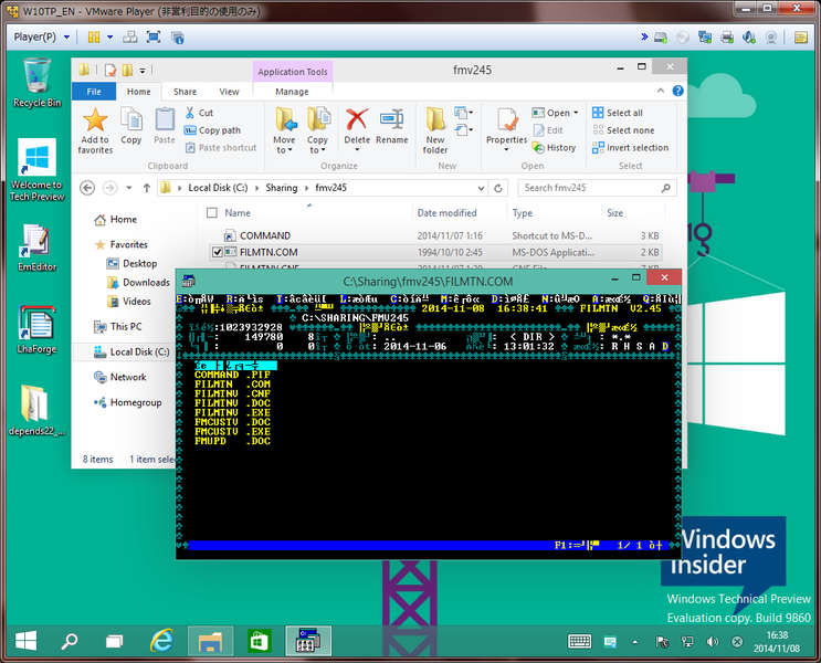 Image: Windows 10 Technical Preview build:9860
