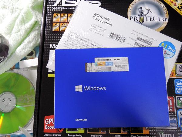 Image: Windows 8.1 Pro DSP版 正規品かどうかを判別する