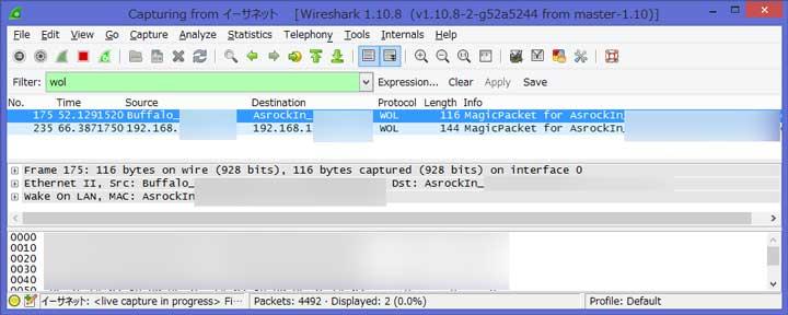 Image: WiMAXルーター URoad-AeroでVPNパススルー/Wake on LAN