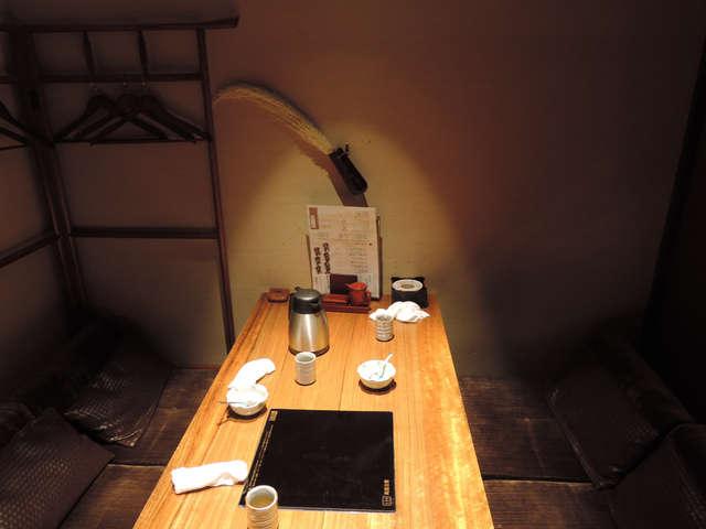 Image: 豆家別邸 しびかま 個室