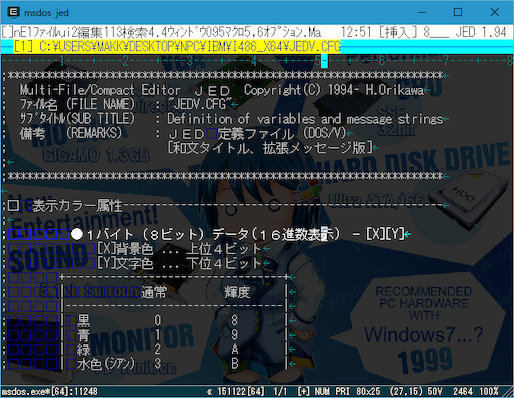 Image: MS-DOS Player on ConEmu