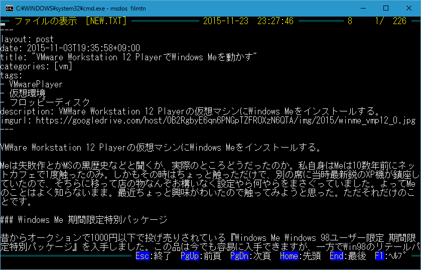 Image: FILMTN for DOS/V