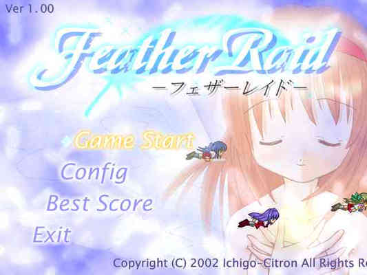 Image: Feather Raid タイトル画面