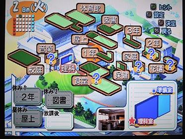 Image: キミキス マップ