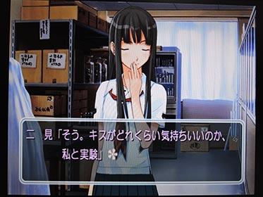 Image: 150921 SLG キミキス(PS2) [1]二見瑛理子ルート Lv.0