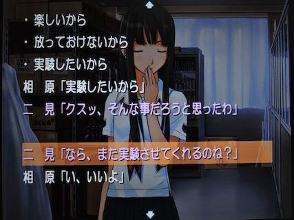 Image: 150924 SLG キミキス(PS2) [2]二見瑛理子ルート Lv.1→2