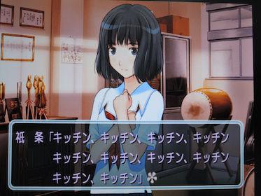 Image: 150927 SLG キミキス(PS2) [4]祇条深月ルート