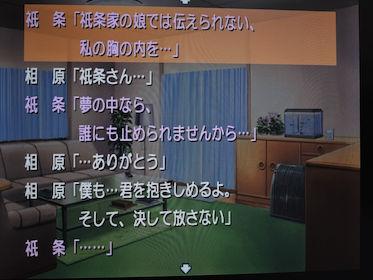 Image: キミキス 祇条深月