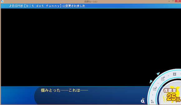 Image: 150610 VN 恋想リレーション アリサ・ガーランド るーと 感想前半