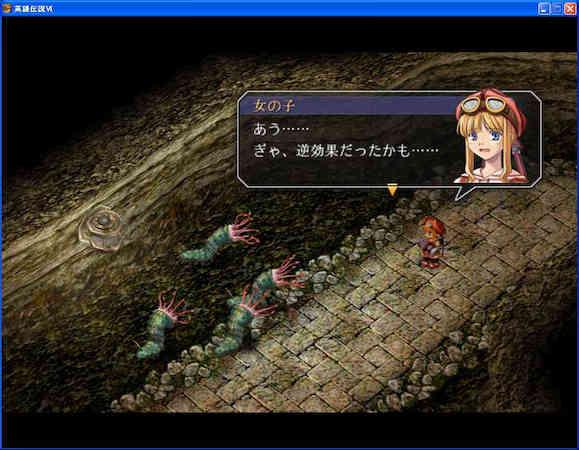 Image: 150130 RPG 英雄伝説VI 空の軌跡(FC)[4]ティータ加入