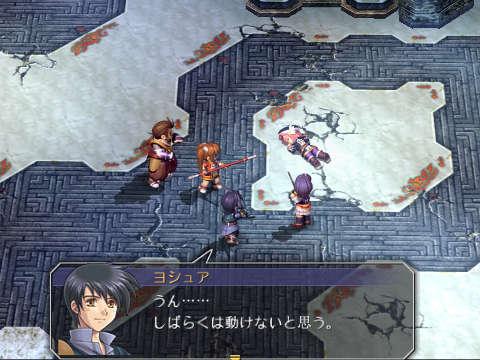 Image: 150921 RPG 英雄伝説VI 空の軌跡(FC)[7]終章クリア