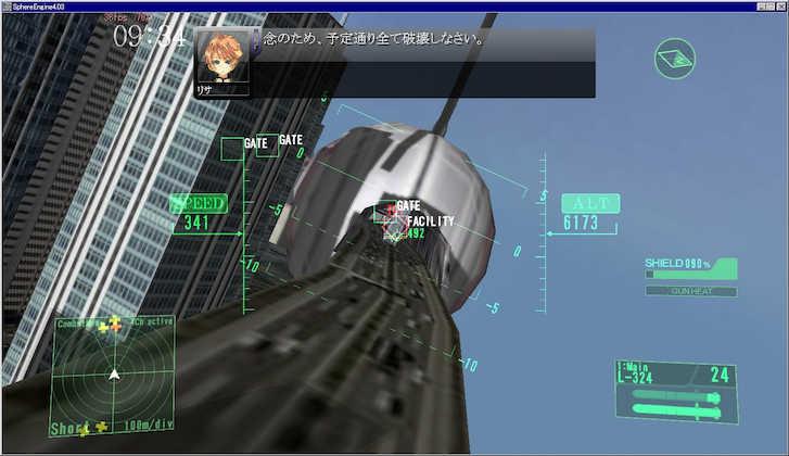 Image: Raiders Sphere 4th Mission 25