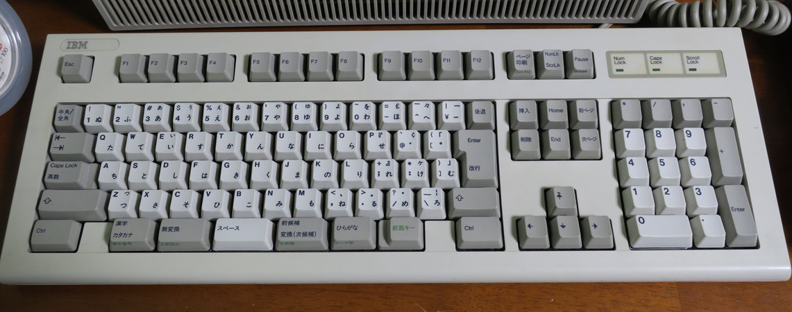 Image: IBM 5576-002 配列