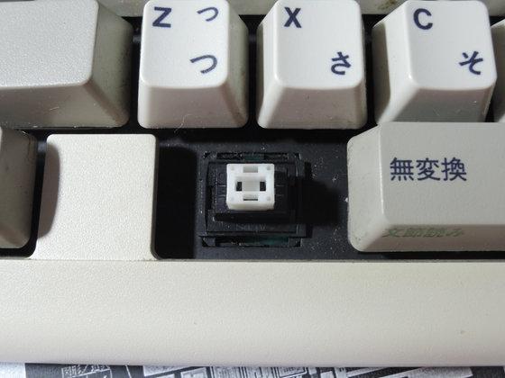 Image: IBM 5576-002 スイッチ